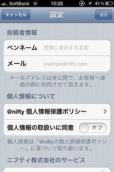 app_ent_mitekite_7.jpg