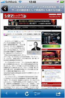 app_news_laddr_7.jpg