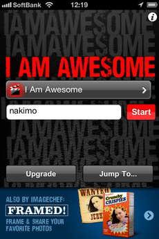 app_photo_i_am_awesome_1.jpg