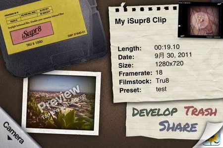 app_photo_isupr8_7.jpg