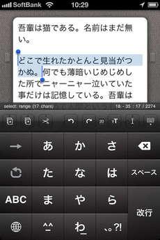app_prod_writron_1.jpg