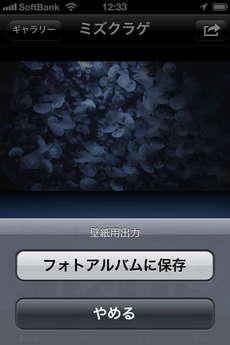 app_ref_kuranetarium_5.jpg