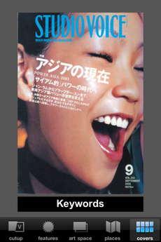 app_book_studio_voice_5.jpg