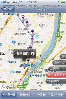app_navi_tokyo_bus_13.jpg