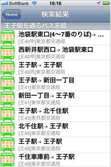 app_navi_tokyo_bus_16.jpg