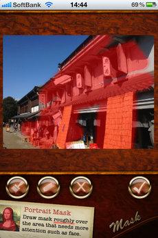 app_photo_autopainter_4.jpg
