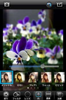 app_photo_big_lens_6.jpg