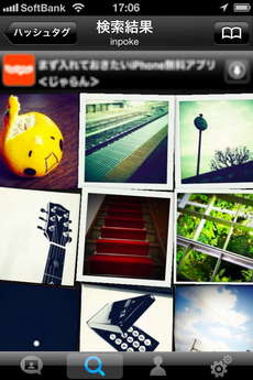app_photo_fotogramme_7.jpg