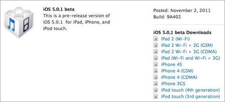 ios_501_battery_release_1.jpg