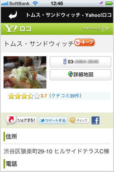 app_book_sakamichi_nyumon_10.jpg