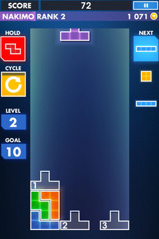 app_game_new_tetris_4.jpg