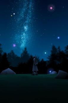 app_life_starlit_night_1.jpg