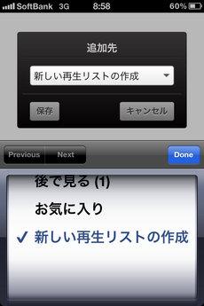 app_music_yogaku_hit_song_4.jpg