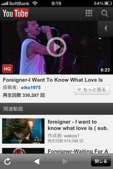 app_music_yogaku_hit_song_8.jpg