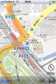 app_navi_tokyo_jisou_maps_7.jpg