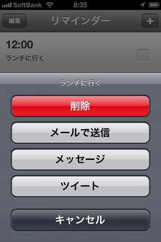 app_prod_due_8.jpg