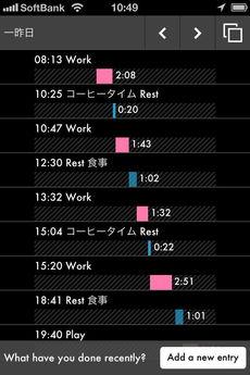 app_prod_fathm_13.jpg