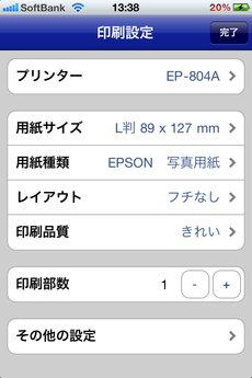 epson_ep804a_11.jpg