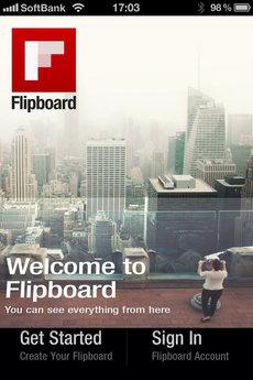 flipboard_iphone_update_1.jpg