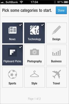 flipboard_iphone_update_2.jpg