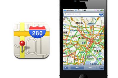 map_google_traffic_0.jpg