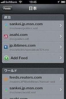 app_news_newsflash_12.jpg