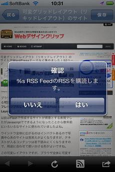 app_news_yomore_8.jpg