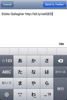 app_ref_galleried_6.jpg