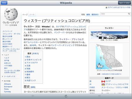 app_travel_worldview_6.jpg