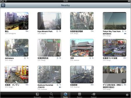 app_travel_worldview_9.jpg
