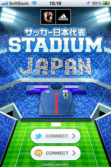 app_sports_japan_stadium_1.jpg