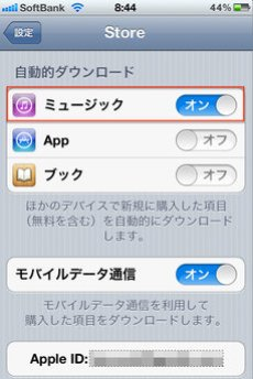 itunes_cloud_japan_4.jpg