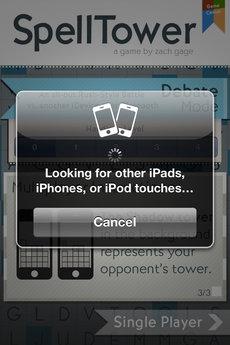 app_game_spelltower_11.jpg