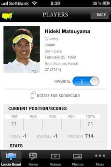 app_sport_masters_golf_3.jpg