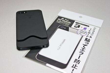 cardholder_case_for_iphone5_7.jpg