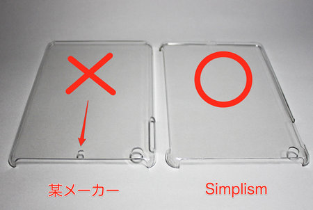 simplism_smart_back_cover_ipad_mini_3.jpg
