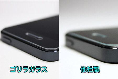 crystal_armor_for_iphone5_gorilla_glass_11.jpg