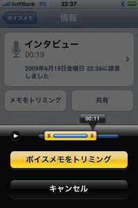 Voice_memo_7.jpg