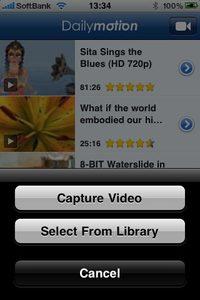 app_beta_dailymotion_8.jpg