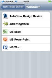 app_bus_citrix_3.jpg