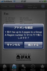 app_bus_ifaxpro_8.jpg