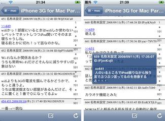 app_ent_2tch_3.jpg