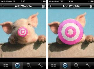 app_ent_wobble_2.jpg