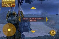 app_game_bia_2.jpg
