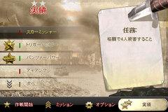 app_game_bia_8.jpg