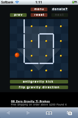app_game_gravity_2.png