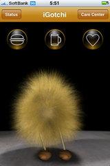 app_game_igotchi_3.jpg
