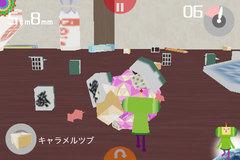 app_game_katamari_5.jpg