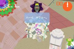 app_game_katamari_8.jpg