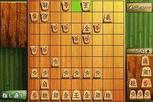 app_game_morita_3.jpg